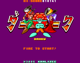 Screenshot: Title screen of Dahku